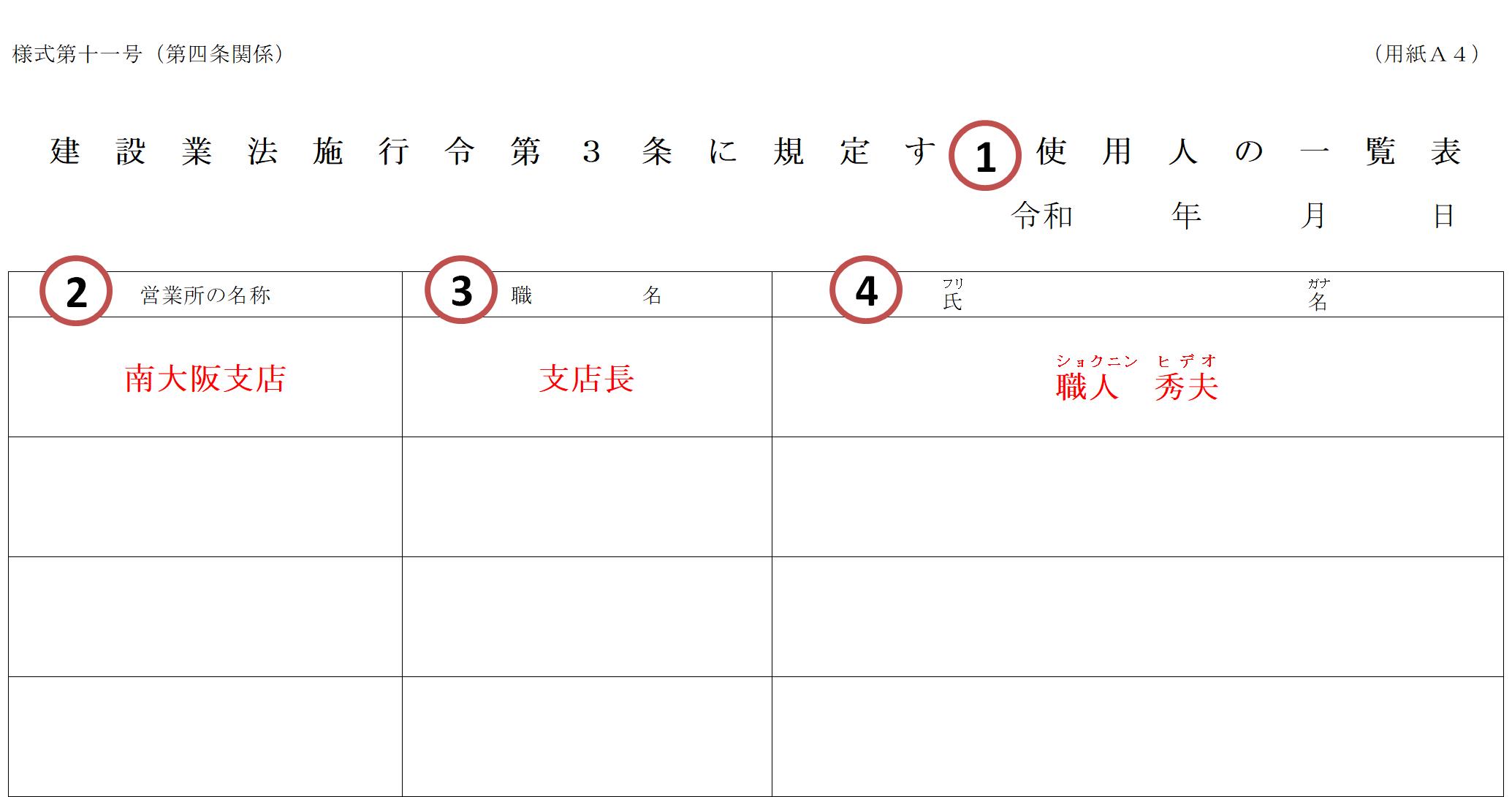style-11-sample-1