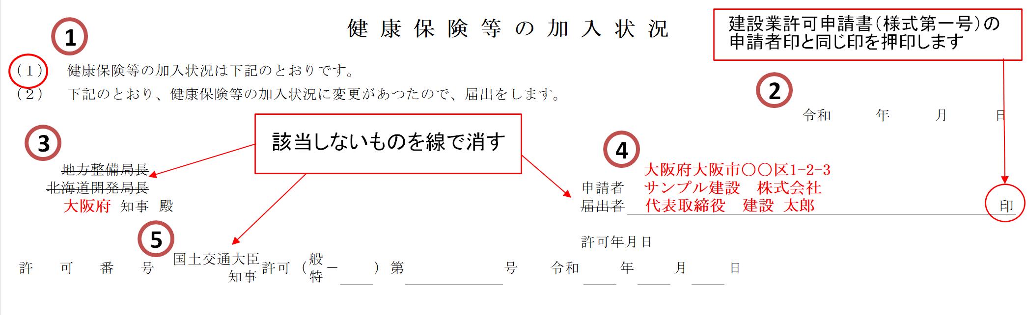 style-20-3-sample-1
