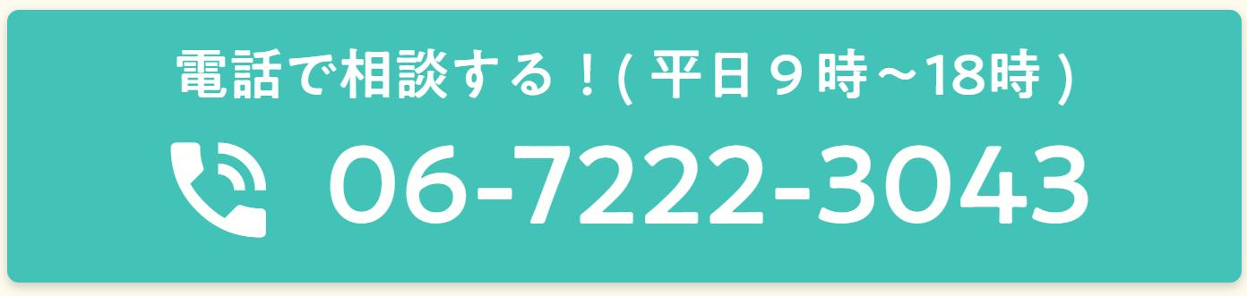 form1-3